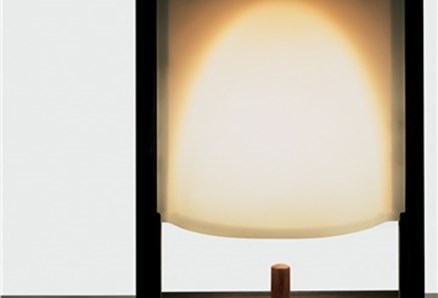 Giorgetti, Nao 2 table lamps
